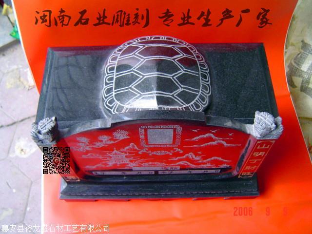 大理石龙凤棺材 玉石骨灰盒 殡葬用品 玉器骨灰盒示例图8