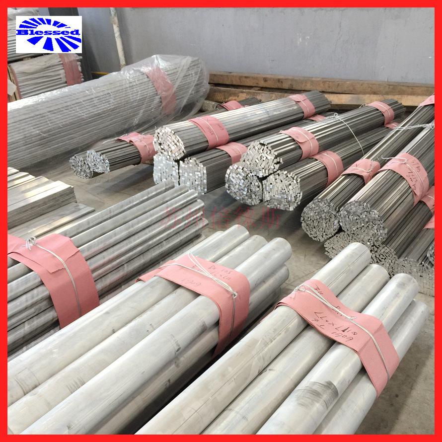 铝棒 铝排 铝管 IMG_8105
