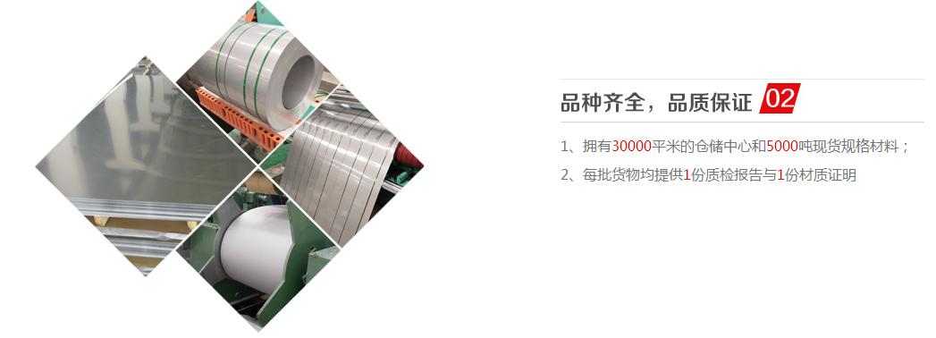 2毫米2米寬不銹鋼薄板  2米寬316L不銹鋼板示例圖33