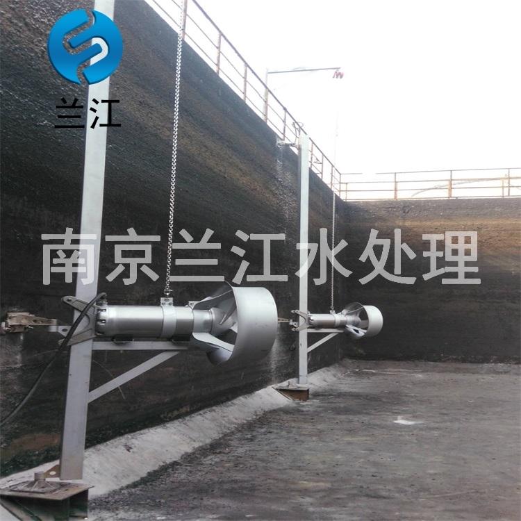 南京兰江MA2.2/8-320/3-980好氧池潜水搅拌机 铸件式潜水搅拌机示例图8