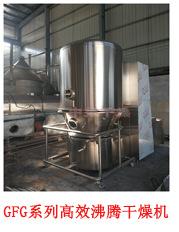 YK160摇摆颗粒机  调味品专用制粒机   中医药 食品 饲料制粒生产设备示例图27