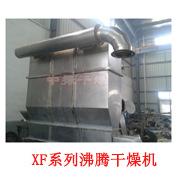 一步制粒机厂家定制直供 FL-120型 压片专用制粒机药厂颗粒专用示例图22