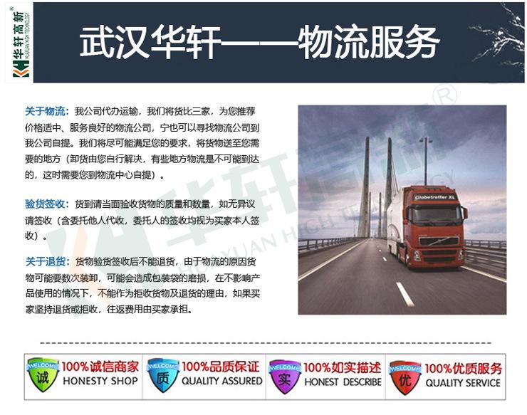 武汉HX-ZXJ混凝土减胶剂 武汉华轩减胶剂 商砼专用减胶剂示例图13