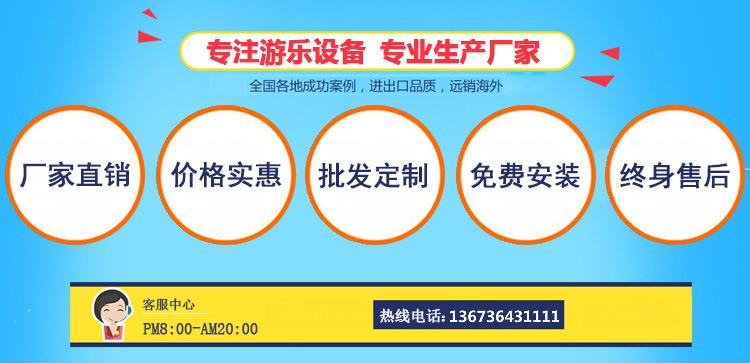 低价提供儿童游乐设备水果飞椅 厂家直销 郑州大洋火爆销售16座水果飞椅示例图57