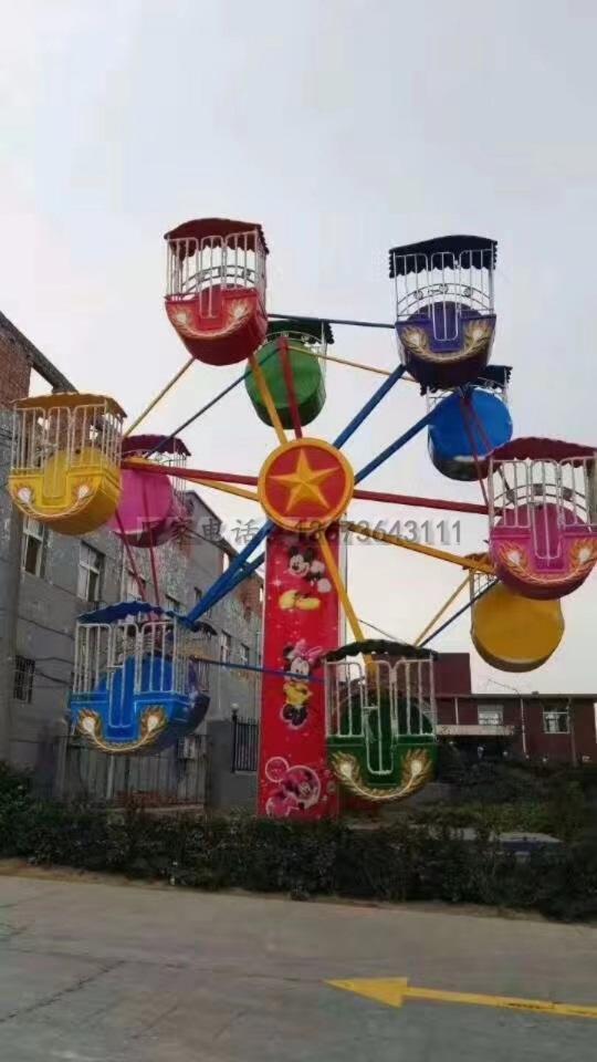 2020单人飞碟碰碰车 亲子双人飞碟碰碰车 批量定做 郑州大洋儿童游乐设备供应商游艺设施厂家示例图48
