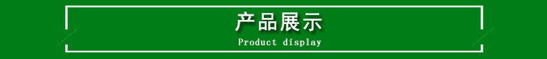 供应防锈水 快干防锈油 JF-AR38高效防锈水 防锈剂价格示例图3