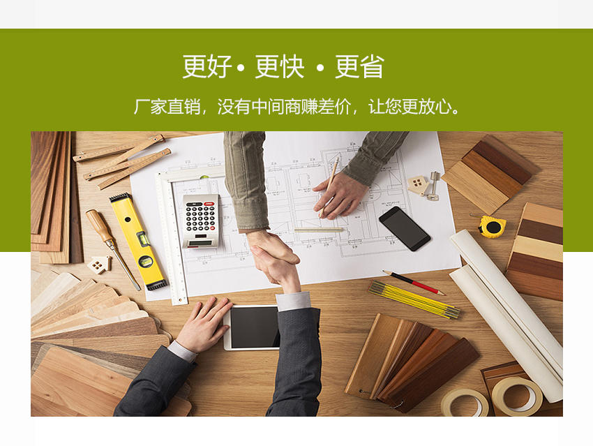 直供各种纹路颜色4d3d木纹铝单板 腐蚀木纹铝单板 手感木纹铝单板示例图16