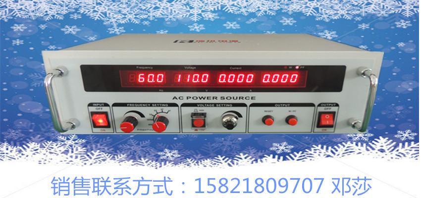 上海瑞进,上海变频电源,交流变频变压电源,1KVA可调交流变频电源示例图4