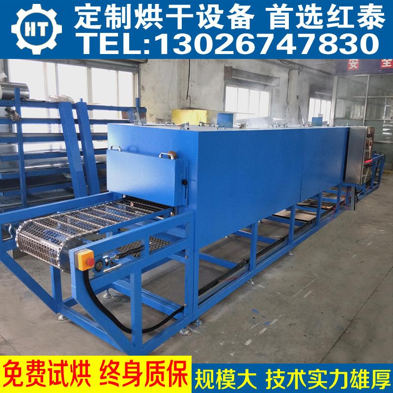 400度500度600度高温隧道炉 网带炉 带式烘干炉 隧道烘干炉示例图4