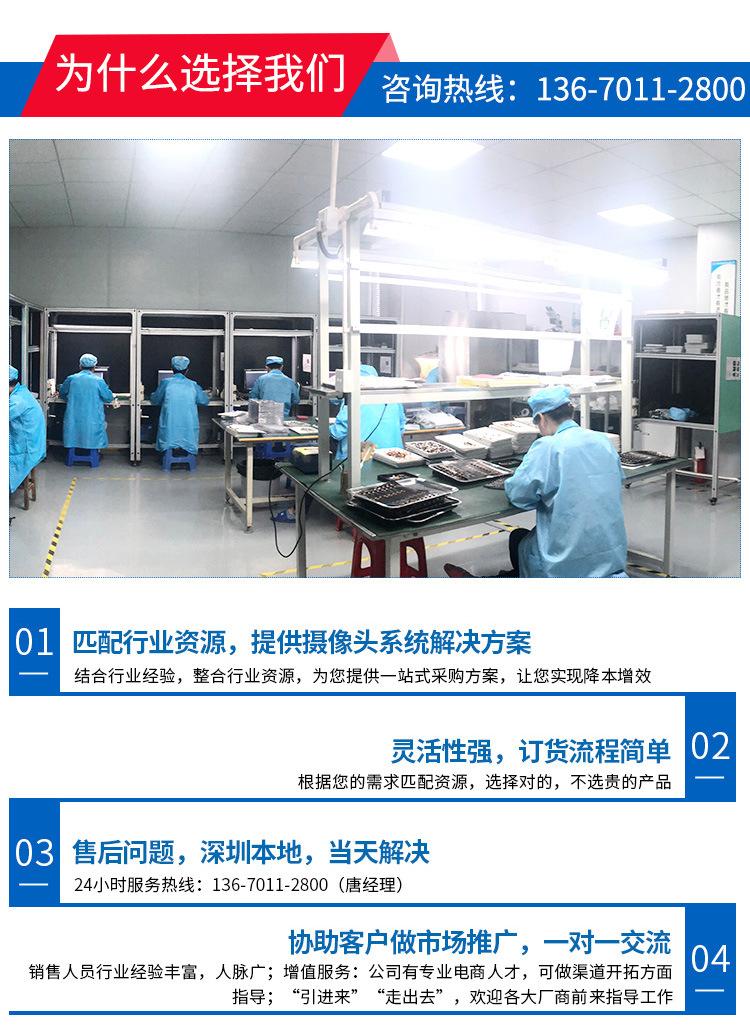工厂定制人脸识别摄像头 自助售货机广告机闸机USB人脸识别摄像头示例图9