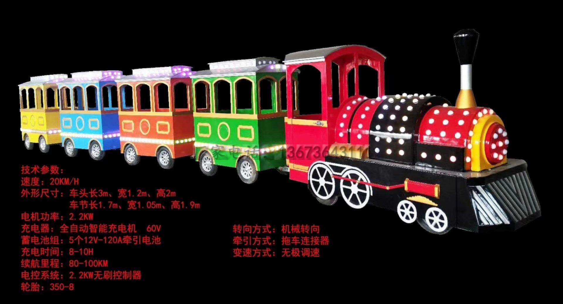 2020单人飞碟碰碰车 亲子双人飞碟碰碰车 批量定做 郑州大洋儿童游乐设备供应商游艺设施厂家示例图47