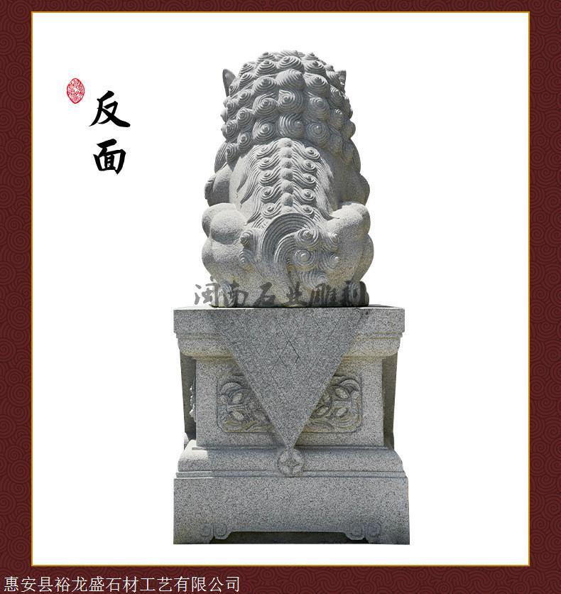 厂家供应大理石石狮子 福建石雕狮子厂家 批发精品石雕动物狮子示例图11