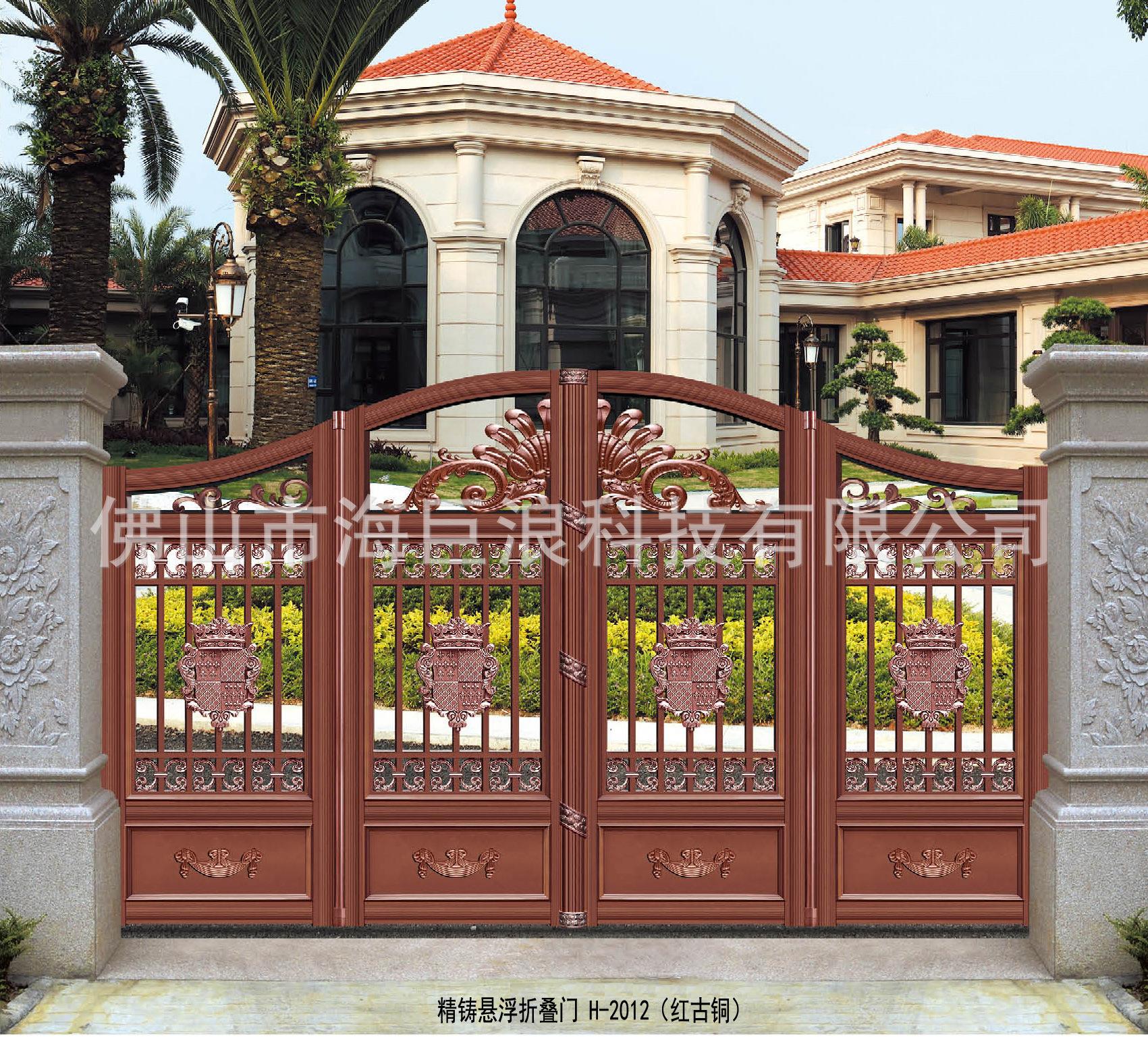 精鑄懸浮折疊門 H-2012(紅古銅).jpg