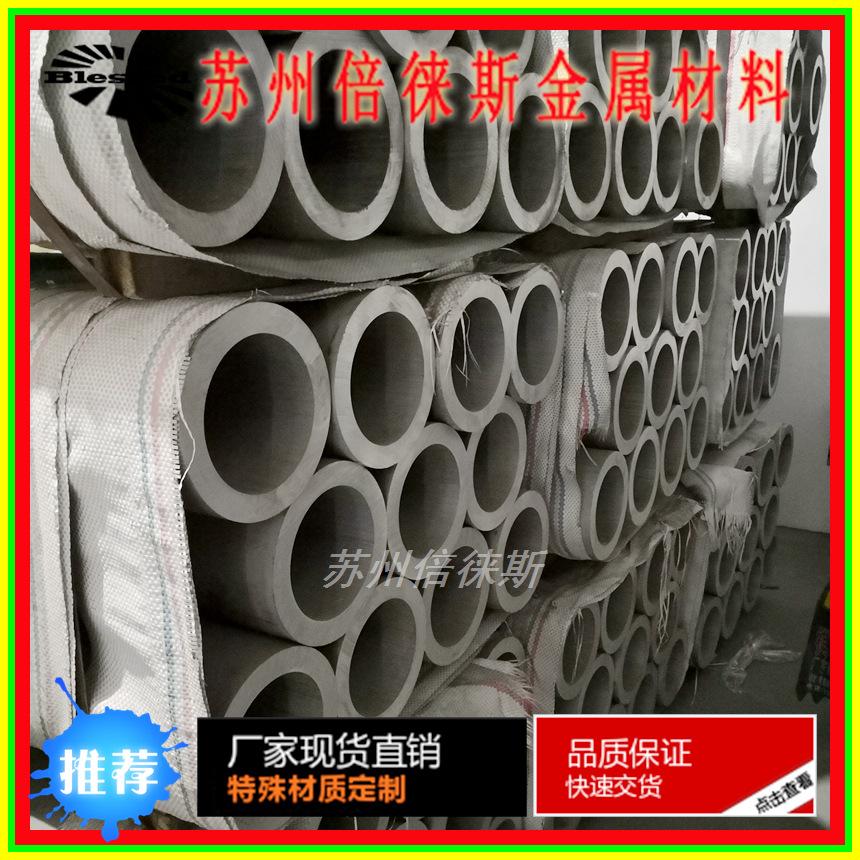 铝管 不锈钢管 IMG_20180505_152416
