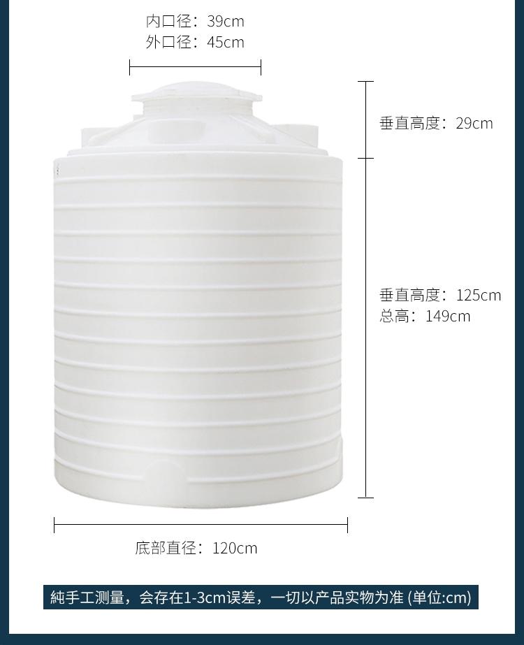 航升全新加厚牛筋料多功能塑料水塔 江西10吨塑料水箱示例图4