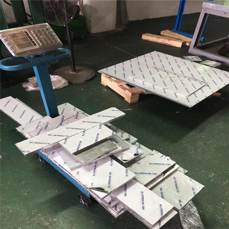 5754铝板中厚板 5754抗氧化铝板示例图2