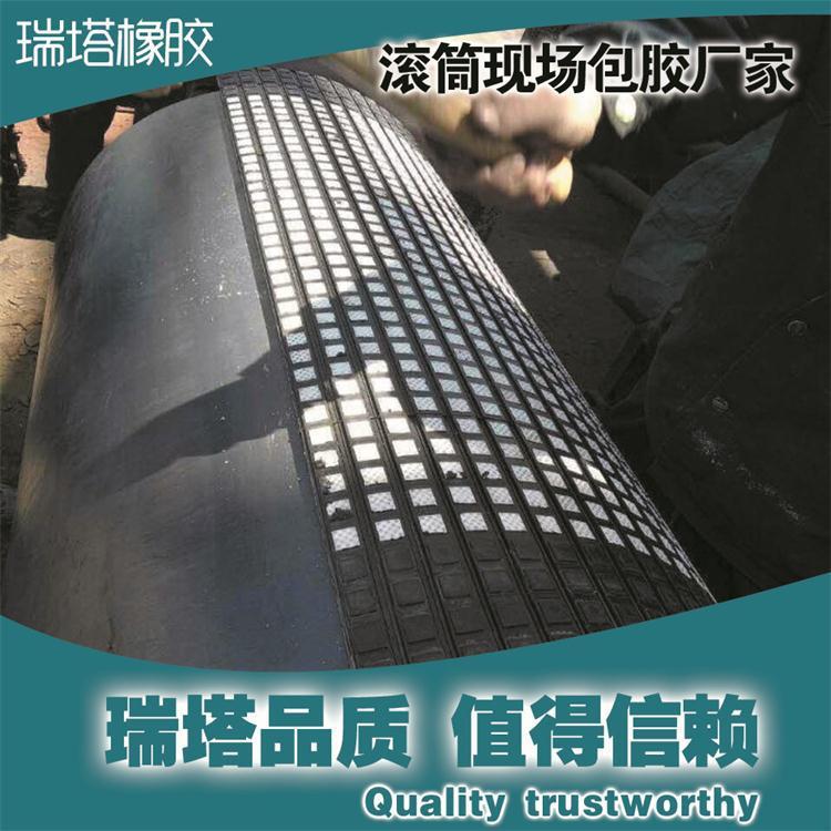 广西港口皮带机驱动陶瓷包胶板,冷粘式耐磨型陶瓷包胶板示例图12