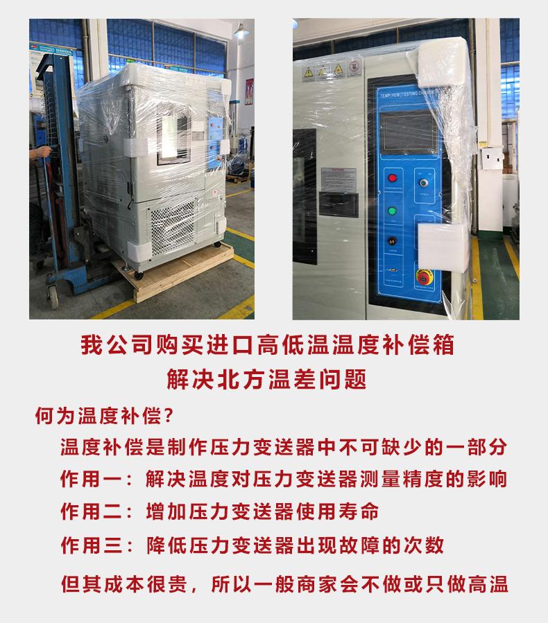 气压压力变送器厂家价格 4-20mA 高温蒸气 气动压力变送器 天然气压力传感器示例图2