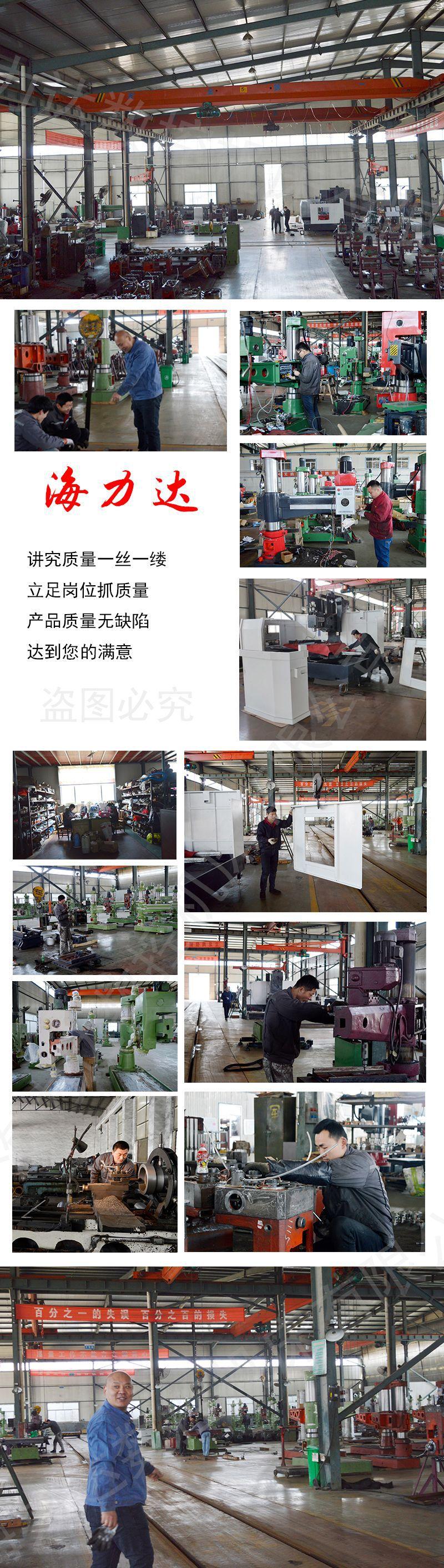 厂家直销zxk-866SC 数控钻铣床 ZXK-866数控钻铣 重切削高精度示例图20