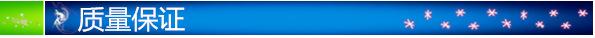 辽化/华鲁恒升/海力己二酸99.5山东总代 济南仓库现货供应 随时可发货  辽化己二酸 华鲁恒己二酸示例图2
