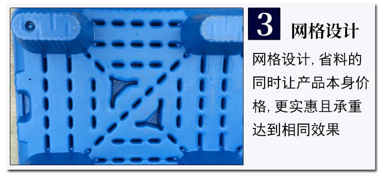 产品细节_04.jpg