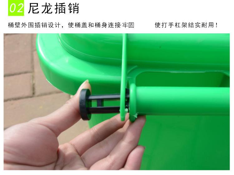 湖北厂家批发 环卫垃圾桶240L/120L/100L/50L/升塑料分类垃圾桶箱示例图10