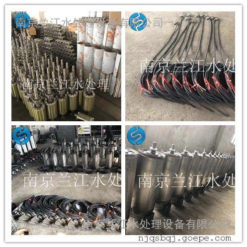 南京兰江FQJB1.5/6-260/3-980玻璃钢浮筒搅拌机,高速浮筒搅拌器示例图11