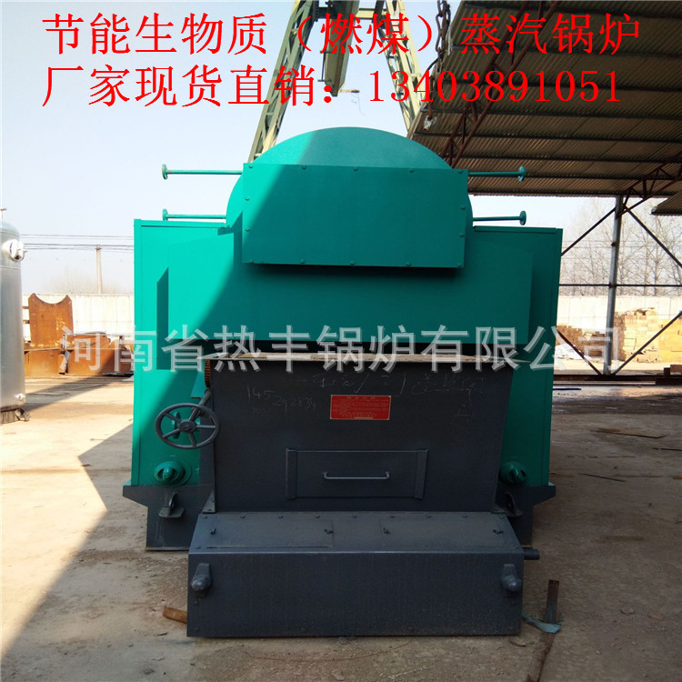 知悉:吉林镇赉县两吨生物质蒸汽锅炉报价[图文参数]示例图5