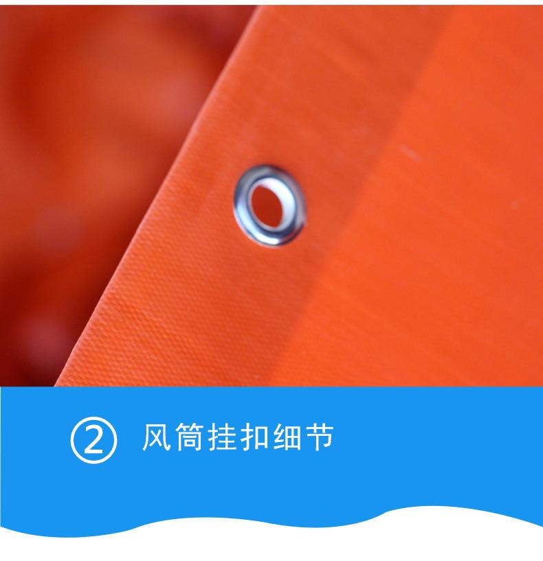 旭方廠家供應直徑1200MM隧道風筒 礦井導風筒 阻燃風帶布示例圖11