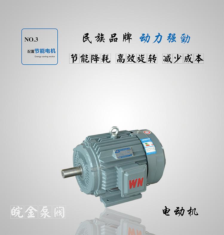 臥式螺桿泵規格,品牌高溫螺桿泵,G30型系列單螺桿污泥泵,單螺桿泵廠家示例圖11