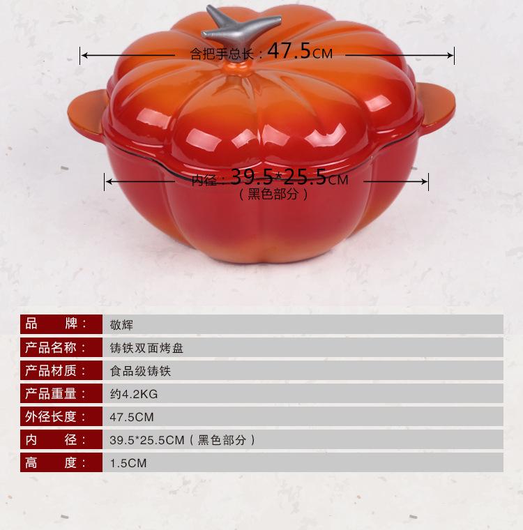 厂家铸铁搪瓷珐琅炖锅煲汤汤锅异形西红柿锅番茄锅礼品鑄鐵鍋定制示例图28