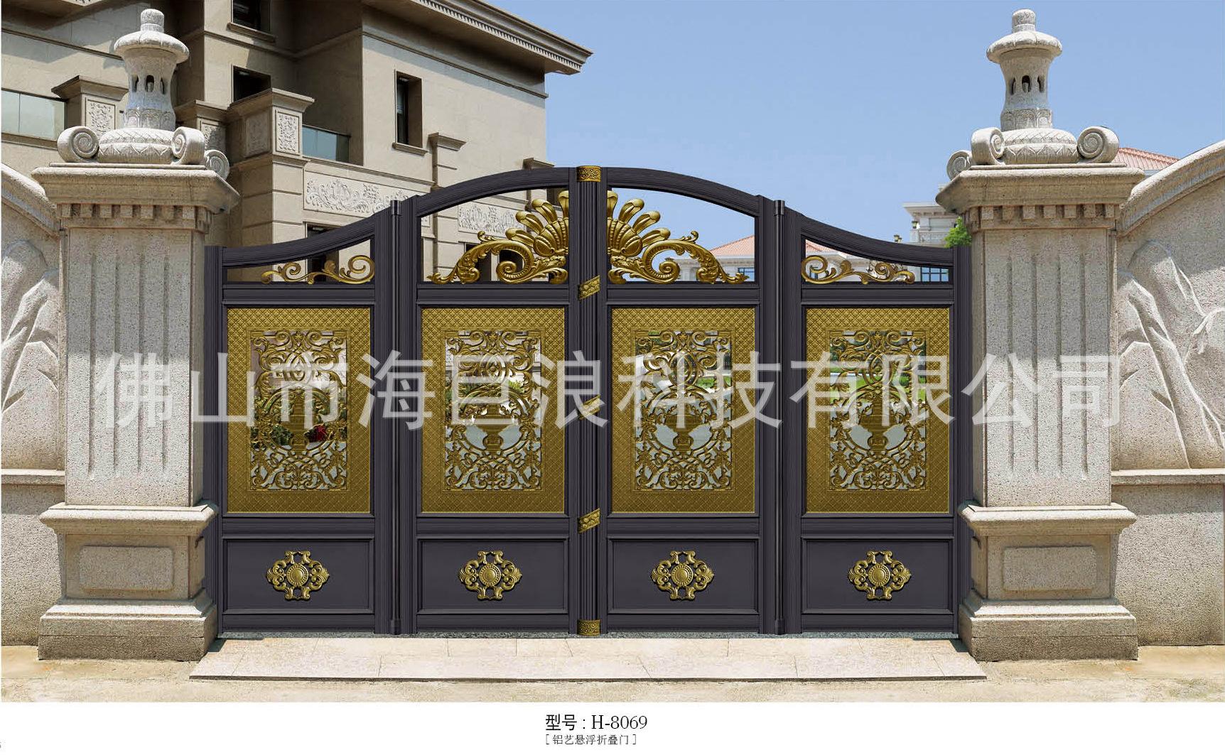 鋁藝懸浮折疊門H-8069.jpg