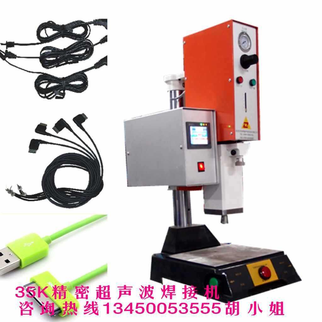 大功率超声波机 大型塑胶焊接 自带隔音罩6千W超声波焊接机示例图12