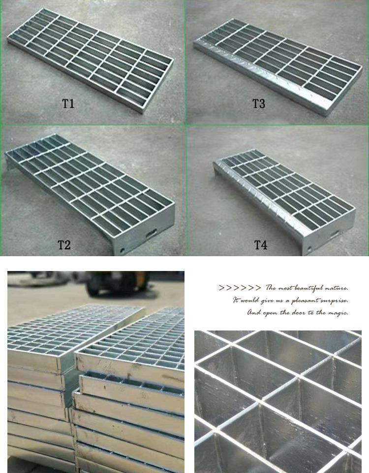 蕴茂热镀锌钢格板 沟盖板厂家 沟盖板生产厂家 热镀锌沟盖板 不锈钢沟盖板示例图23