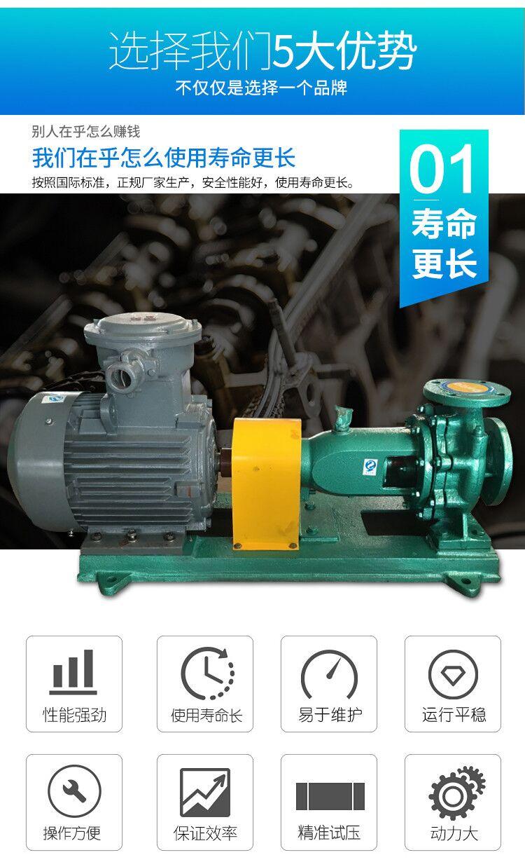 皖金大流量清水泵,清水泵規格型號,is臥式水泵,防腐管道泵,鑄鐵泵型號示例圖7