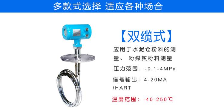 雷达液位计厂家价格型号 智能雷达液位计 DN25 DN50 4-20mA hart协议 RS485 吉创示例图11