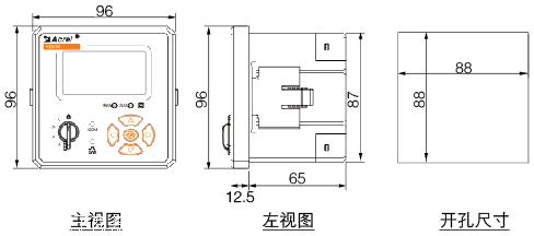 复费率电能表 可冻结历史数据 安科瑞AEM96-FC RS485 DL/T645通讯  遥信遥控遥测 需量功能计量装置示例图4