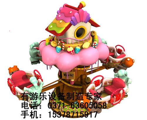 儿童12座迷你飞椅游乐设备 旋转飞椅大洋游乐厂家专业定制生产示例图57