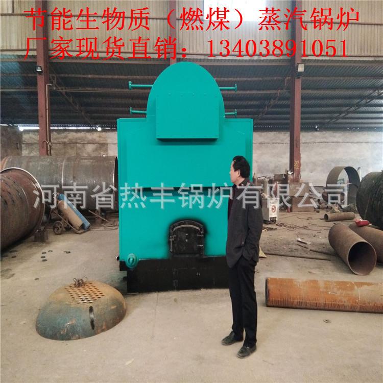 知悉:吉林镇赉县两吨生物质蒸汽锅炉报价[图文参数]示例图3