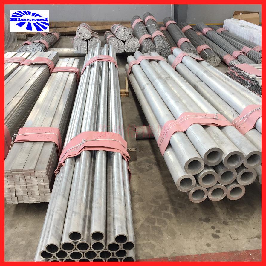 现货6061大口径厚壁铝管 铝合金圆管 锻造6061无缝铝管示例图34