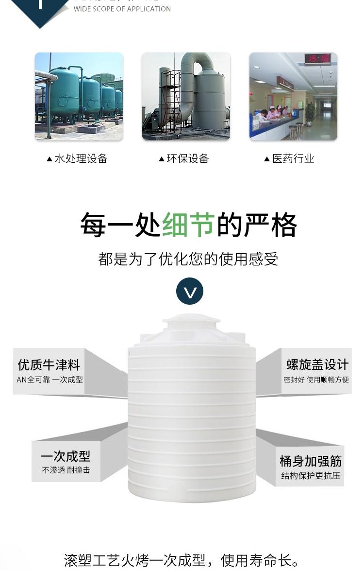 航升全新加厚牛筋料多功能塑料水塔 江西10吨塑料水箱示例图2