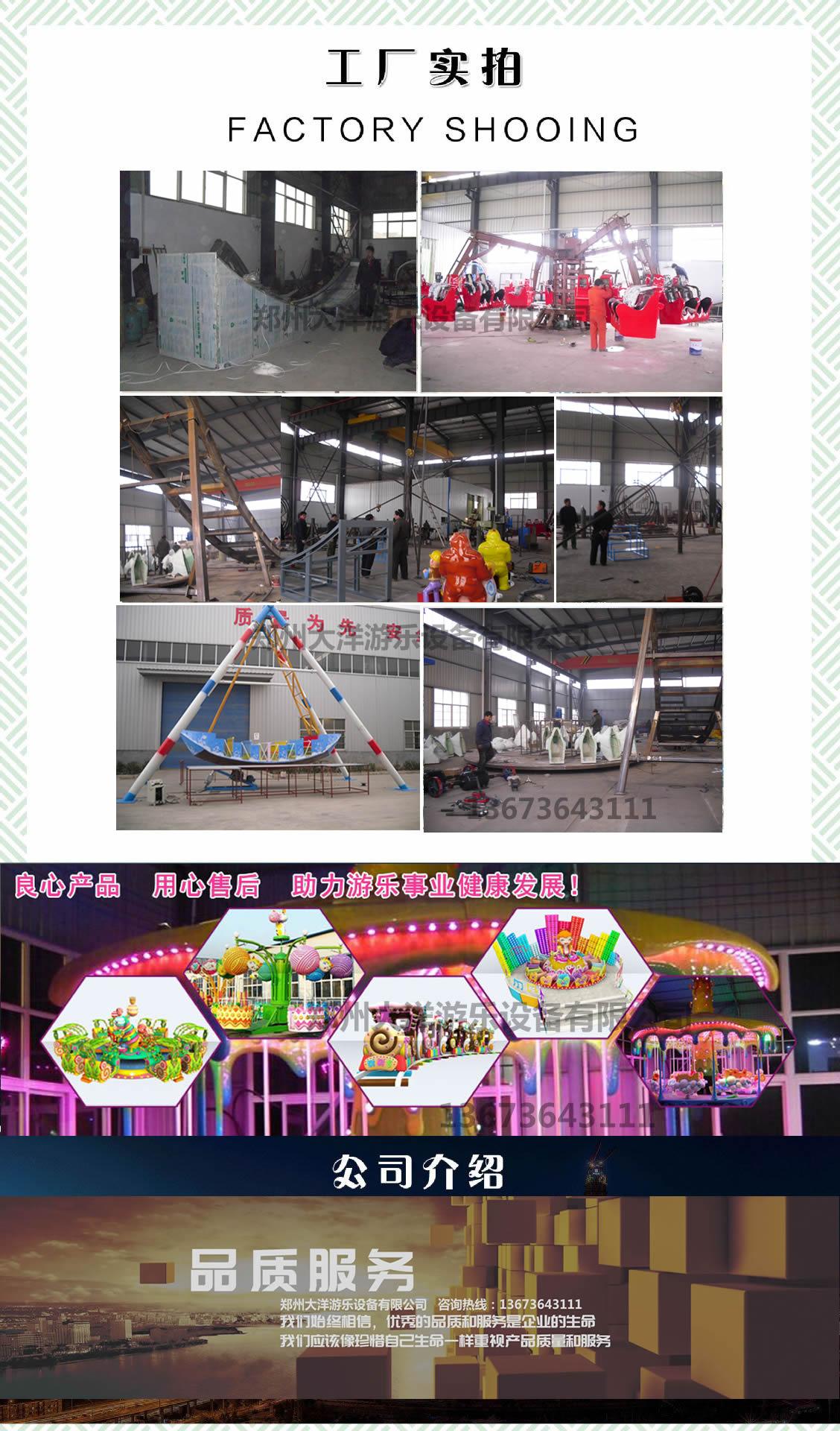 精品推荐室内游乐淘气堡 款式新颖 郑州大洋淘气堡儿童游乐园示例图60