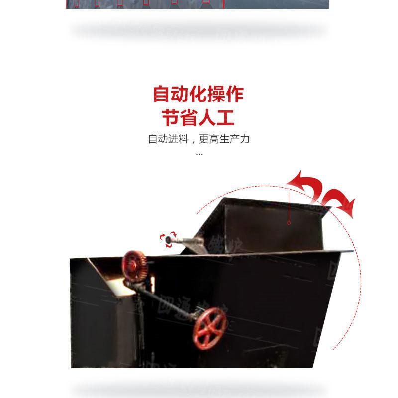 供应2吨生物质锅炉 新型DZL系列生物质蒸汽锅炉 生物质燃料锅炉示例图4