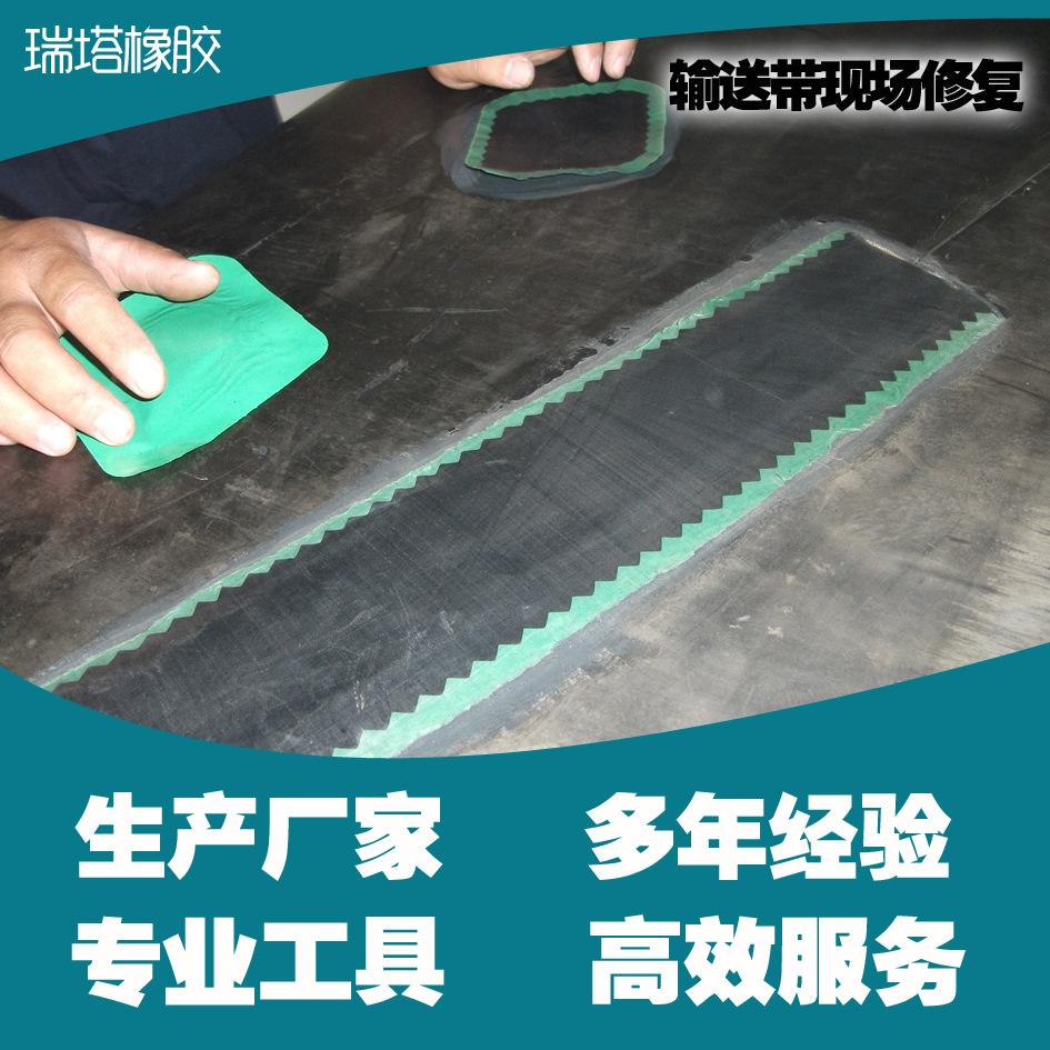 织物输送带修补胶条钢丝带穿透撕裂修补条示例图7