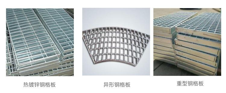 钢格板,钢格栅板,热镀锌钢格板,不锈钢,金属,网格板,格栅板示例图18