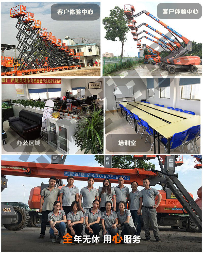 全新12米電動升降機出租,廣州市租升降機示例圖9