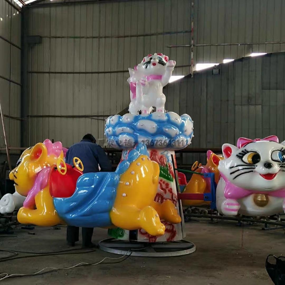 儿童12座迷你飞椅游乐设备 旋转飞椅大洋游乐厂家专业定制生产示例图47