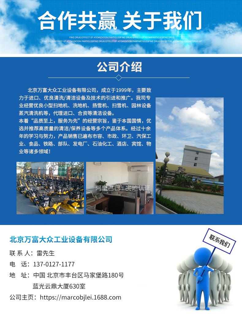 供应电动扬雪机 多功能扬雪机 小型扬雪机 黑龙江扬雪机 质优价廉示例图8