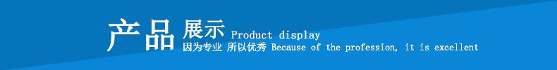 产品展示.png