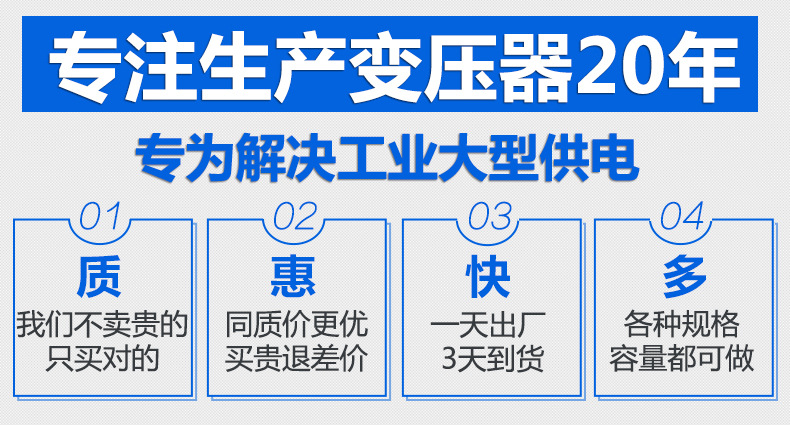 北京 厂家SCBH15-400kva非晶合金干式变压器价格-创联汇通示例图1